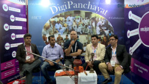 DigiPanchyat Series Part-II on role of Digitization in rural India